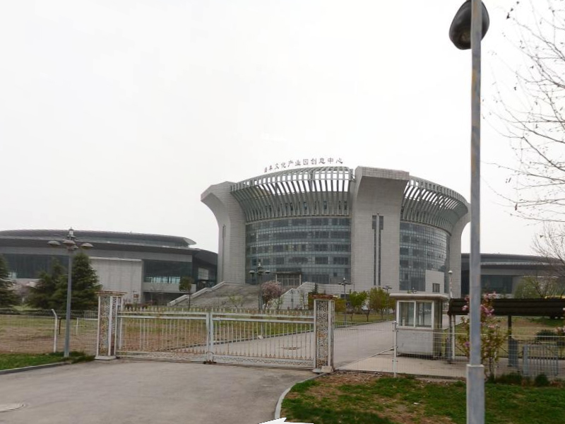 曲阜孔子文化会展中心